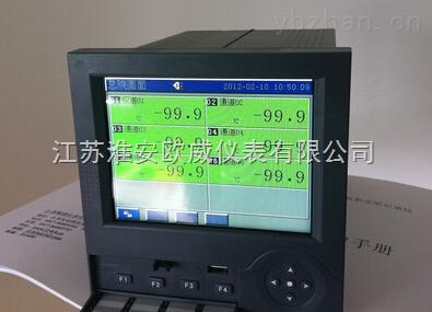 自動溫度記錄儀_自動溫度記錄儀價格