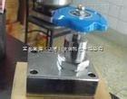 JZFS-B高压板式截止阀