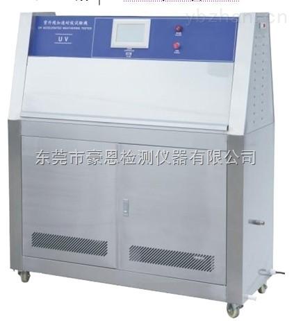 上海UV紫外线老化测试仪