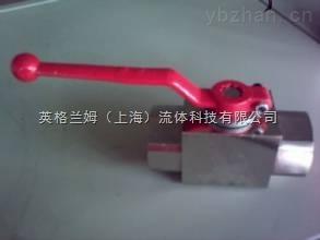 YJZQ-N高压内螺纹球阀