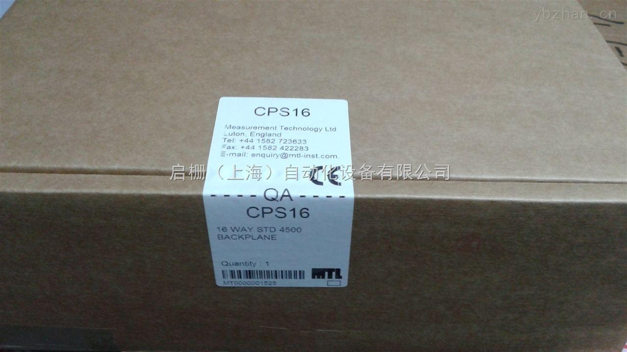 MTL标准安装底板CPS16
