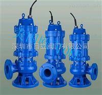 进口潜水固定式排污泵-切割式排污泵