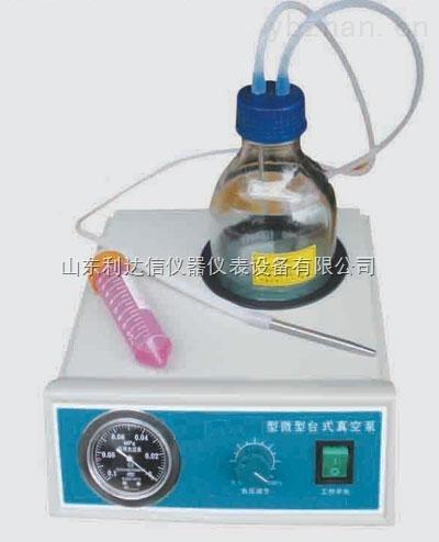LDX-GL-802A-微型台式真空泵