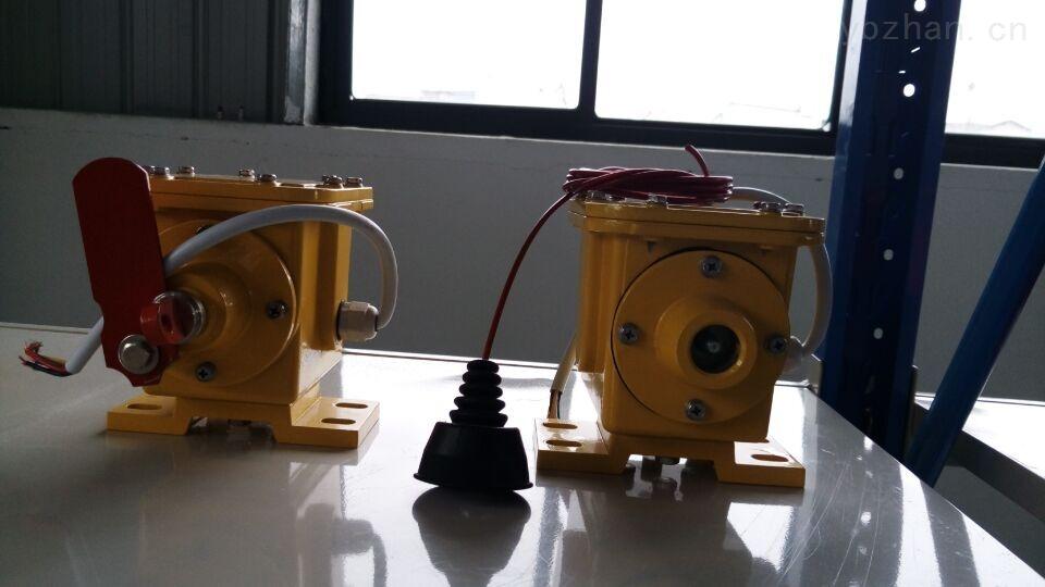 皮带撕裂控制器SLKG-116/2(纵向撕裂开关)0-450V