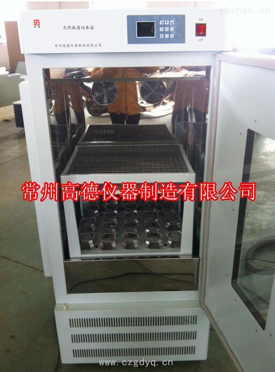 KB-2102GZ-光照振荡培养箱