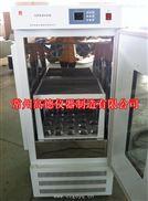 KB-2102GZ光照振荡培养箱