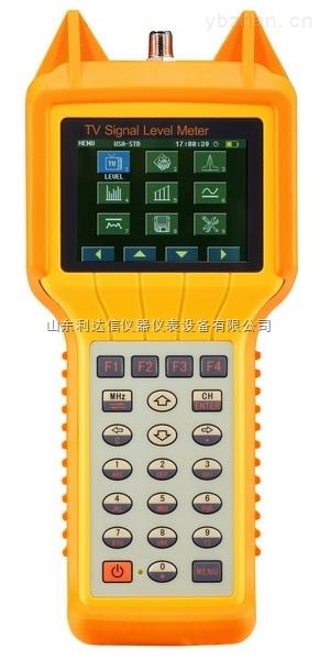 LDX-BW7100-數字場強儀/有線數字電視場強儀/電視場強儀