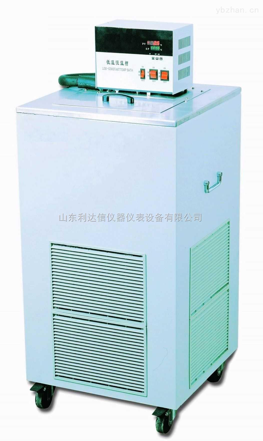 LDX-DC-8006-超低溫恒溫槽