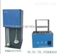 全自动定氮仪/消化炉