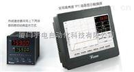 best365官网平台5寸触摸控制屏