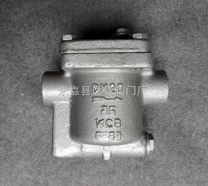 高品质 倒吊桶式丝扣蒸汽疏水阀 结构长度