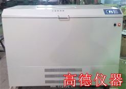 ZHWY-211D卧式全温振荡培养箱