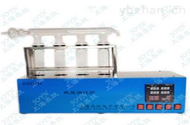 QYKDN-04A-贵阳JOYN品牌井式消化炉食品快速检测仪