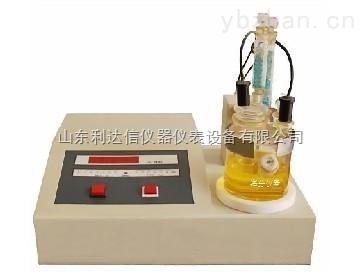 LDX-ZHY-WS-2A-微量水分測定儀