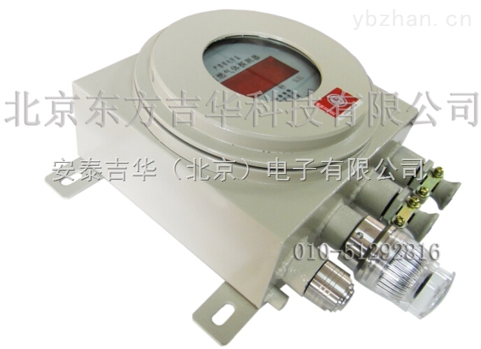 防爆型一體式氫氣氣體探測器