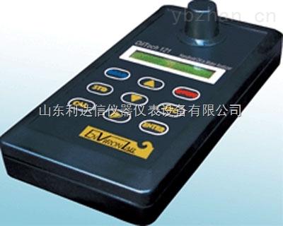 LDX-OilTech121B-手持式测油仪/便携式测油仪/水中油测定仪/油份测定仪/紫外荧光测油仪
