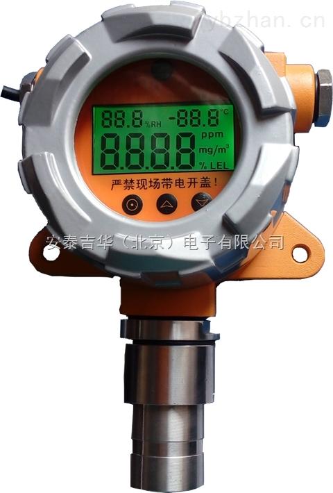 液氨制冷设备专用氨气泄漏检测仪探测器厂家低价格直销