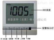 学校教室用二氧化碳浓度检测仪