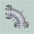 LDX-WYWG-40-弯管流量计