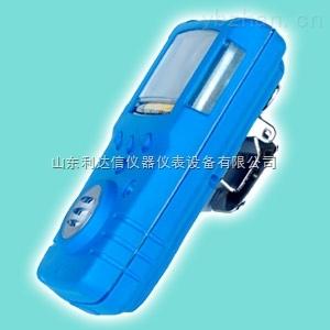 LDX-GC210-便携式可燃气体检测报警仪/可燃气体检测仪