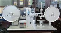 RCA紙帶耐摩擦測試儀年底大促銷