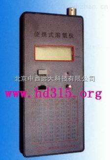 M7708-便攜式溶氧儀 型號:XP63-JYD1A升級為JYD-2(國產)