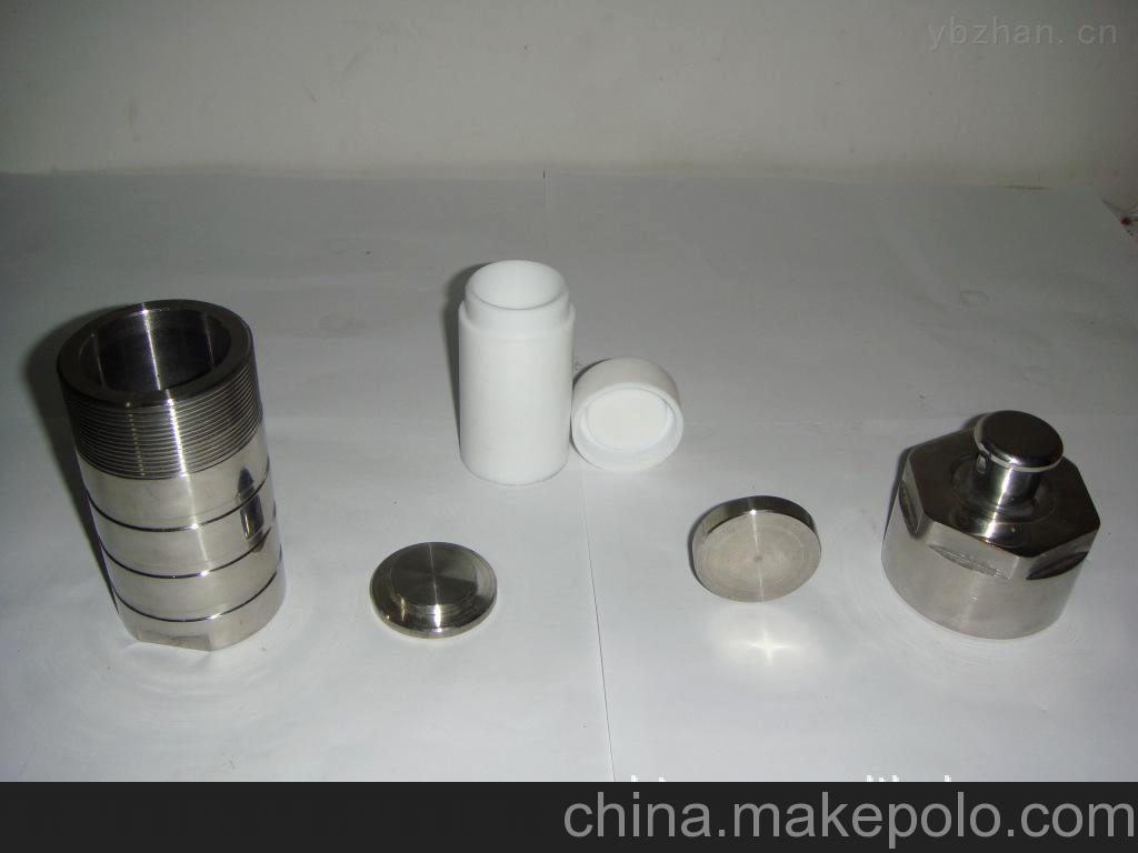 上海KH-500ml水热合成反应釜