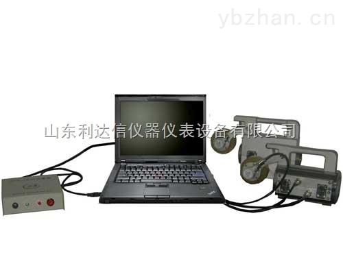 LDX-GTS-钢丝绳无损探伤仪