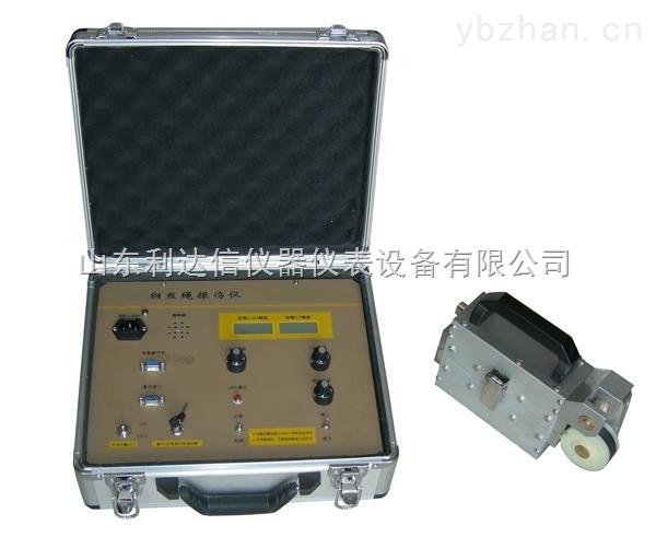 LDX-GSY-钢丝绳探伤仪