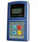 LDX-LTS1-CTH1000-一氧化碳測定器
