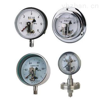 電接點真空壓力表/防爆電接點壓力表