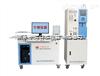 紅外碳硫分析儀器,高頻碳硫化驗儀器