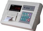 耀華XK3190-A1+P打印稱重顯示儀表
