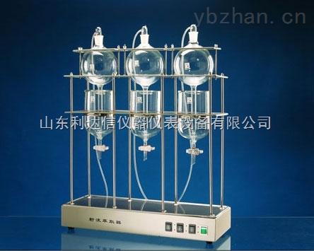 LDX-JLB1-CQQ-1000*3-射流萃取器