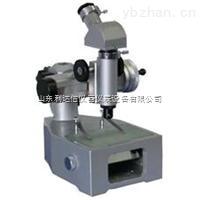 LDX-SC-JBX-D-讀數顯微鏡/普通型讀數顯微鏡