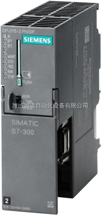 山东潍坊润泽专业做西门子PLC系统