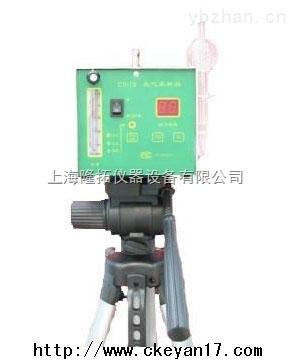 CD-1B大气采样器/厂家价格,