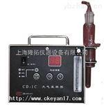 CD-1C甲醛气体采样器价格,