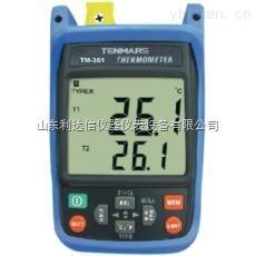 LDX-TM-361/TM-363-K型溫度表