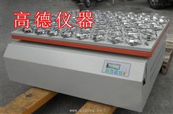 HZQ-3221数显多用振荡器