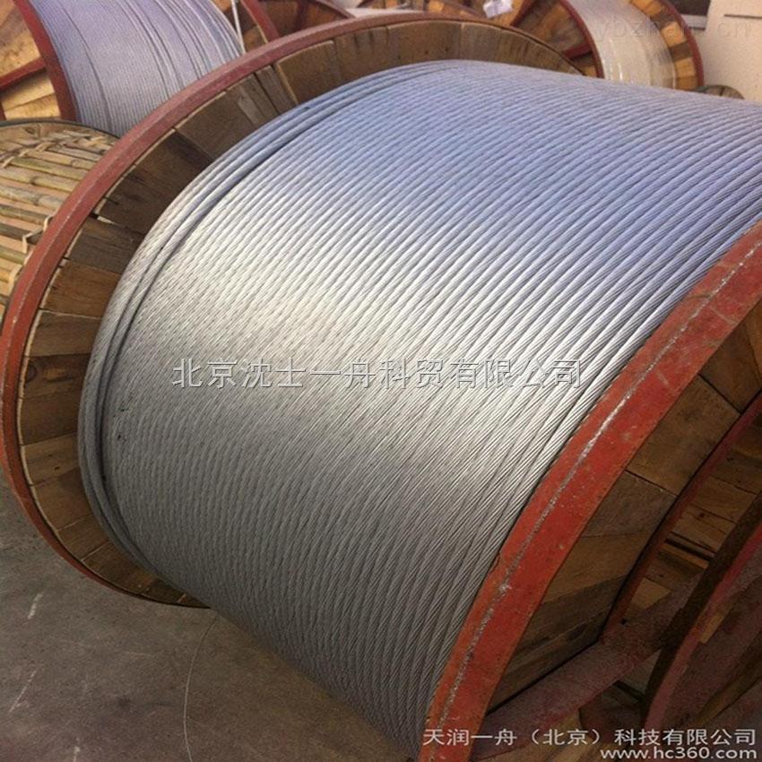 gyts光缆GYTS-12B1单模室外光缆价格