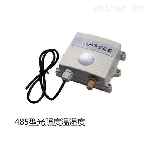照度计光照度传感器温湿度计亮度计工业级