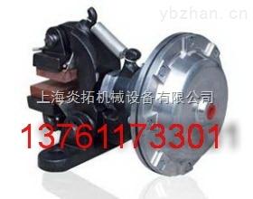 DBG10 DBG20 DBH10-空压蝶式刹车制动器