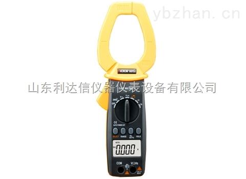 LDX-6050-鉗形多用表/電流表/鉗形電流表/萬用表