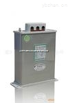 BCMJ-0.415-20-3R-自愈式低壓并聯電容器