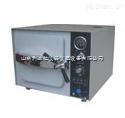 LDX-TM-XB24J-台式快速蒸汽灭菌器