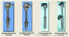 耐高温/高压熱電偶