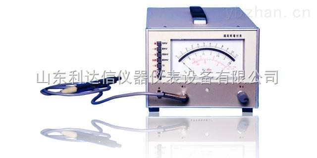 LDX-ZN2270-超高頻毫伏表