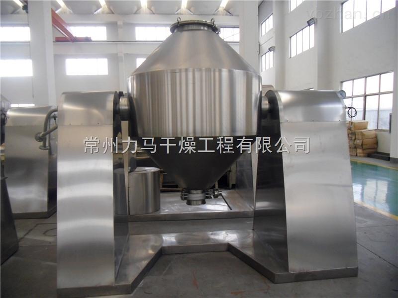 200L磷酸铁锂真空转鼓干燥系统
