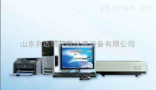 LDX-JLBG-209-冷原子吸收测汞仪/